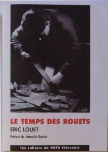 rouets